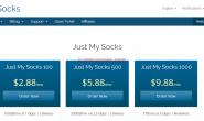 Just My Socks介绍:搬瓦工官方机场,搬瓦工酸酸服务