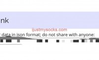 Just My Socks 流量使用查询 API 介绍:一键查询当前使用流量