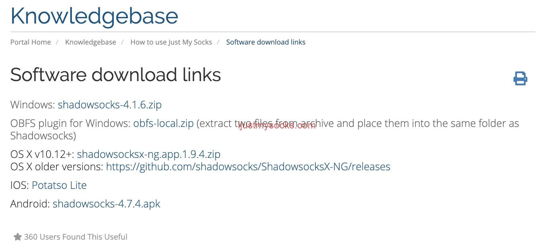 Just My Socks Windows、Mac、iOS 苹果手机、Android 安卓手机客户端下载地址
